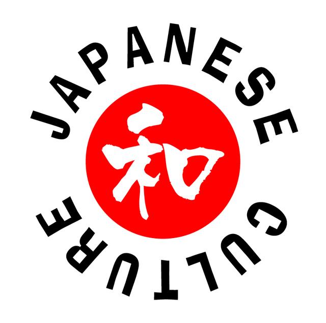 category_Japanese.jpg