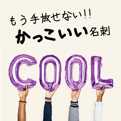 category_cool.jpg