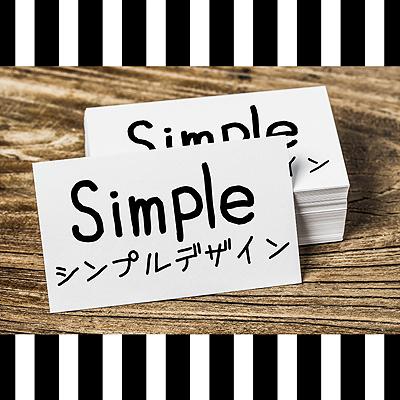 category_simple.jpg