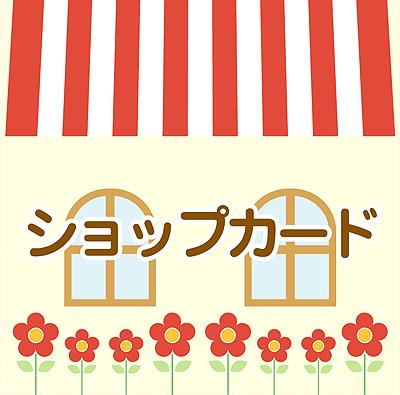 shop_0.jpg
