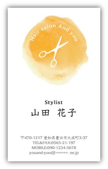stylist_ai001_2x.jpg